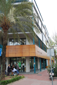 Biblioteca NORTE